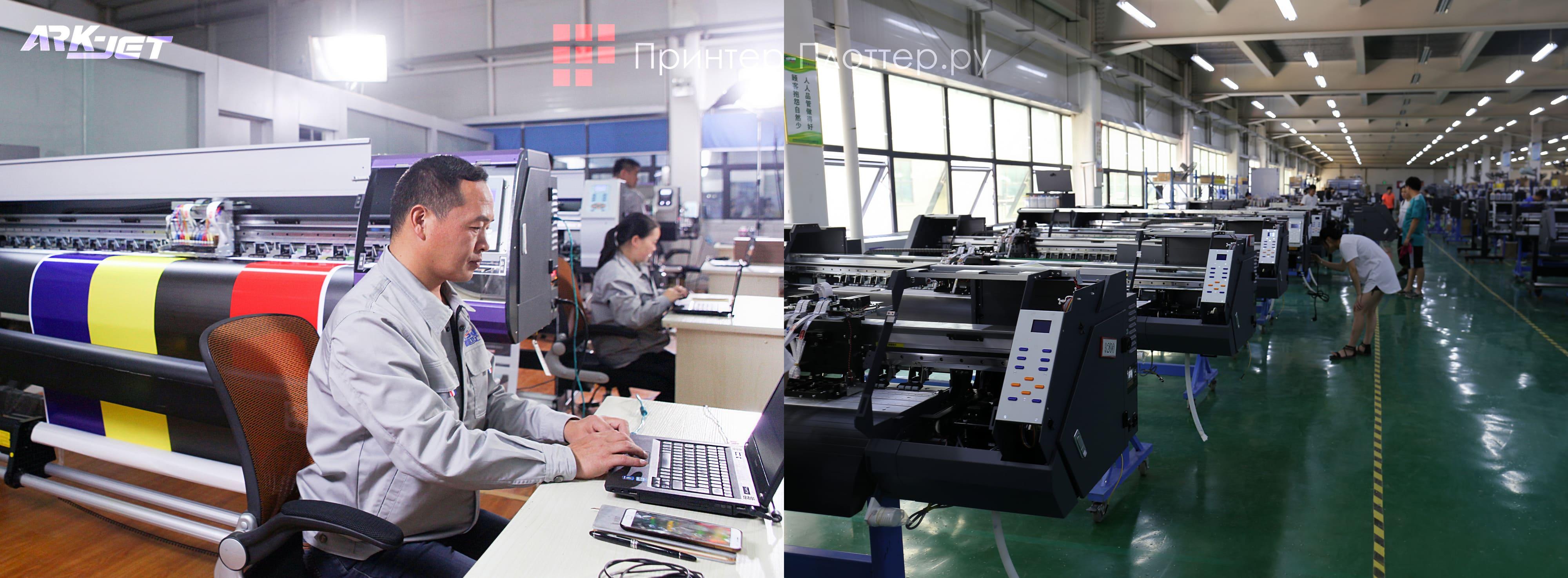 ARK-JET — абсолютный лидер по количеству проданных устройств в Китае