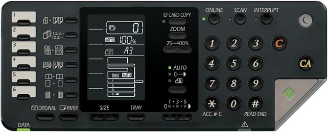 МФУ Sharp AR6031NR. Удобная панель управления