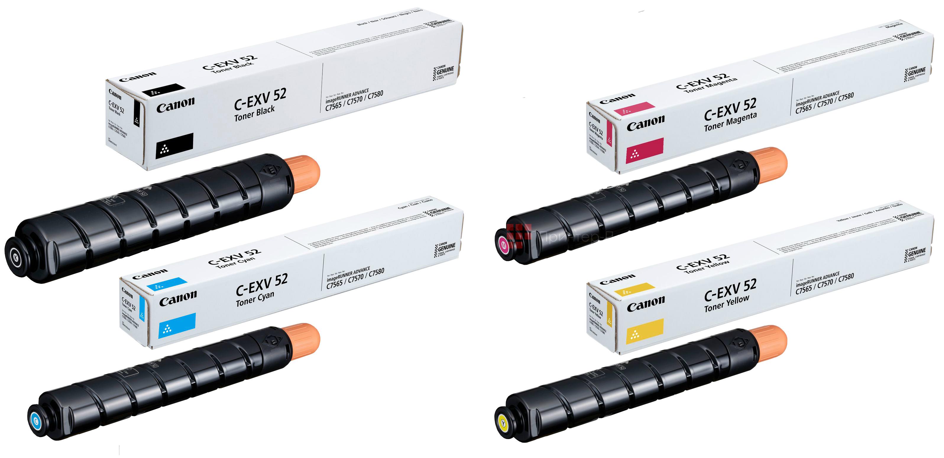 Canon imageRUNNER ADVANCE DX C7765i. Тонер C-EXV52