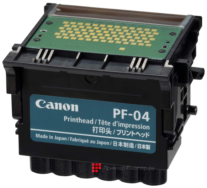 Canon PF-04 на выгодных условиях