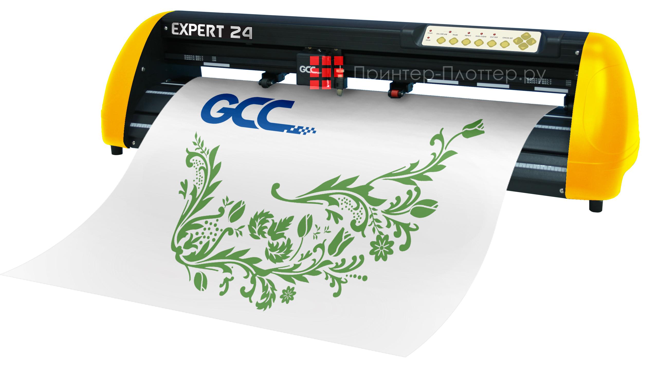 GCC Expert 24. На выгодных условиях