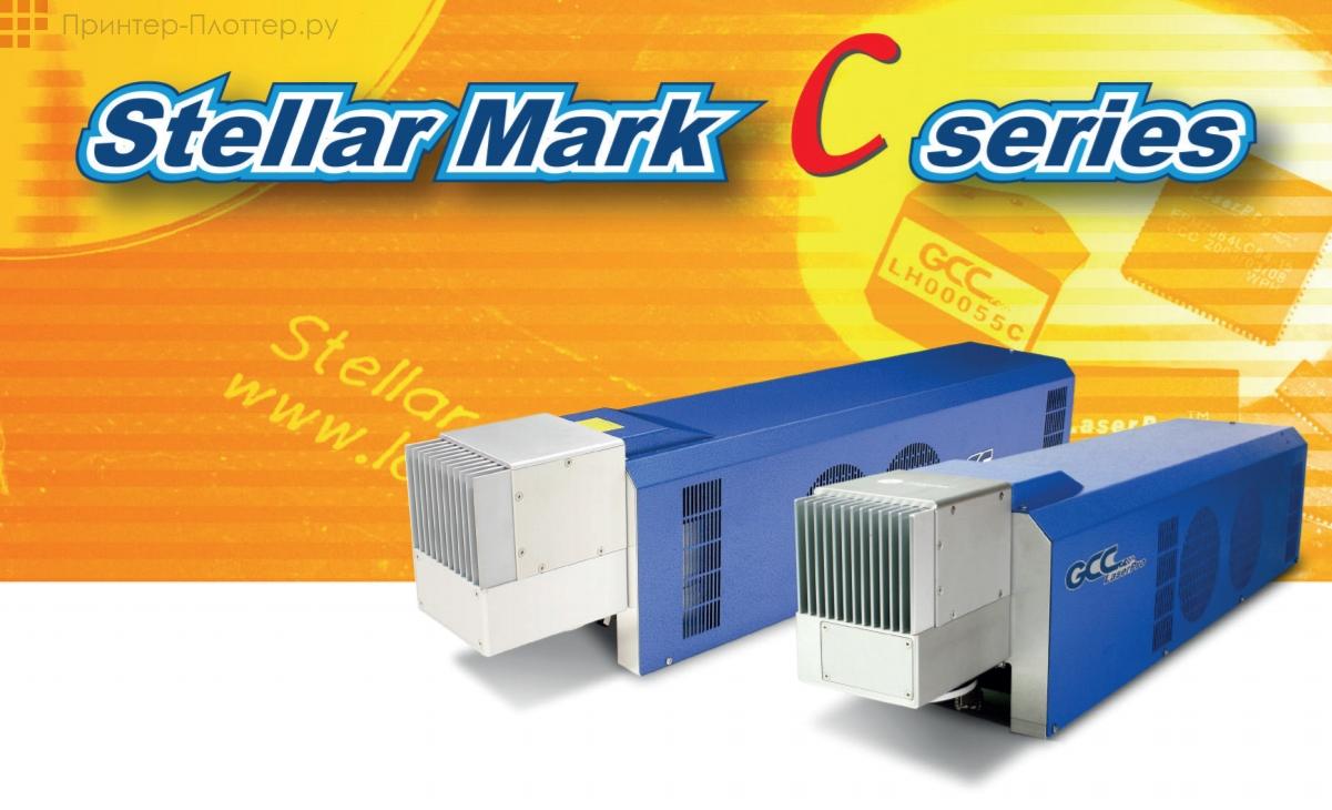 GCC LaserPro Stellar Mark C-30