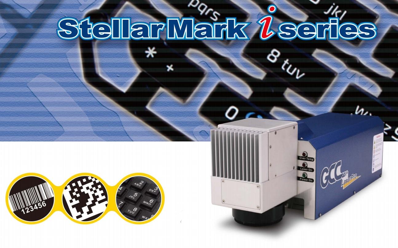 GCC LaserPro Stellar Mark I-20. Функциональные возможности