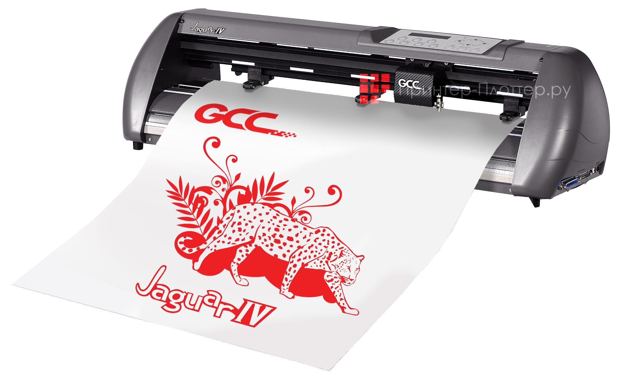 GCC SignPal Jaguar IV 61S