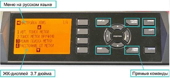 Graphtec CE6000-120AMO. Интуитивная панель управления