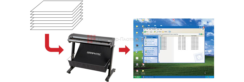 Graphtec CSX 300. Потоковое сканирование