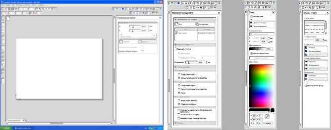 Graphtec FC8600-75. Graphtec Studio
