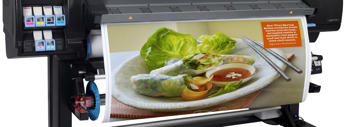 HP Latex 26500. Большой выбор поддерживаемых тканей и высокое качество