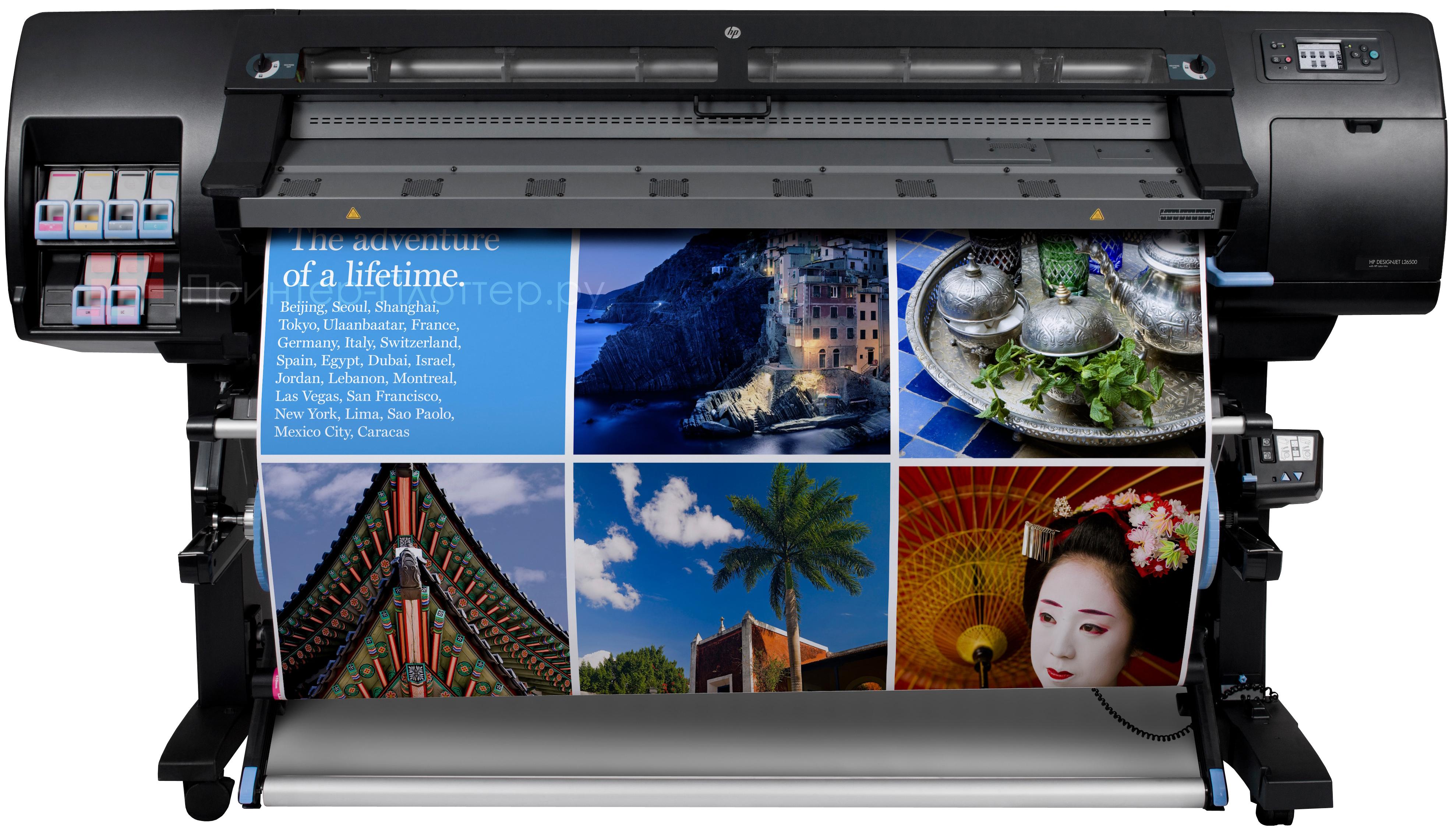 HP Latex 26500. На выгодных условиях