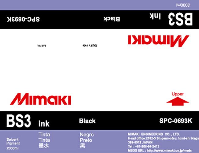 Чернила Mimaki BS3 (black) 2 л. На выгодных условиях