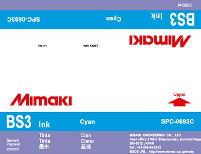 Чернила Mimaki BS3 (cyan) 2 л. На выгодных условиях