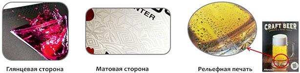 Mimaki JFX200-2531. Прозрачные лаковые чернила