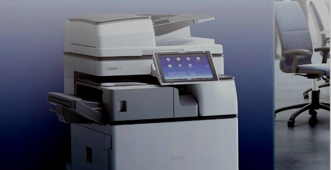 Ricoh MP 4055SP. Производительность, простота, надежность
