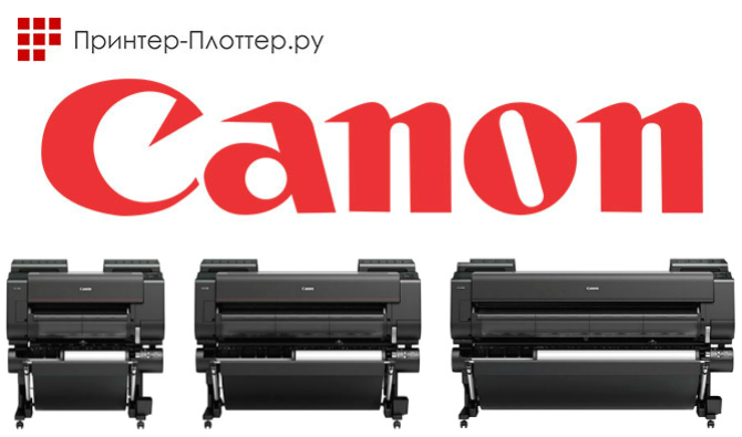 Canon imagePROGRAF PRO series