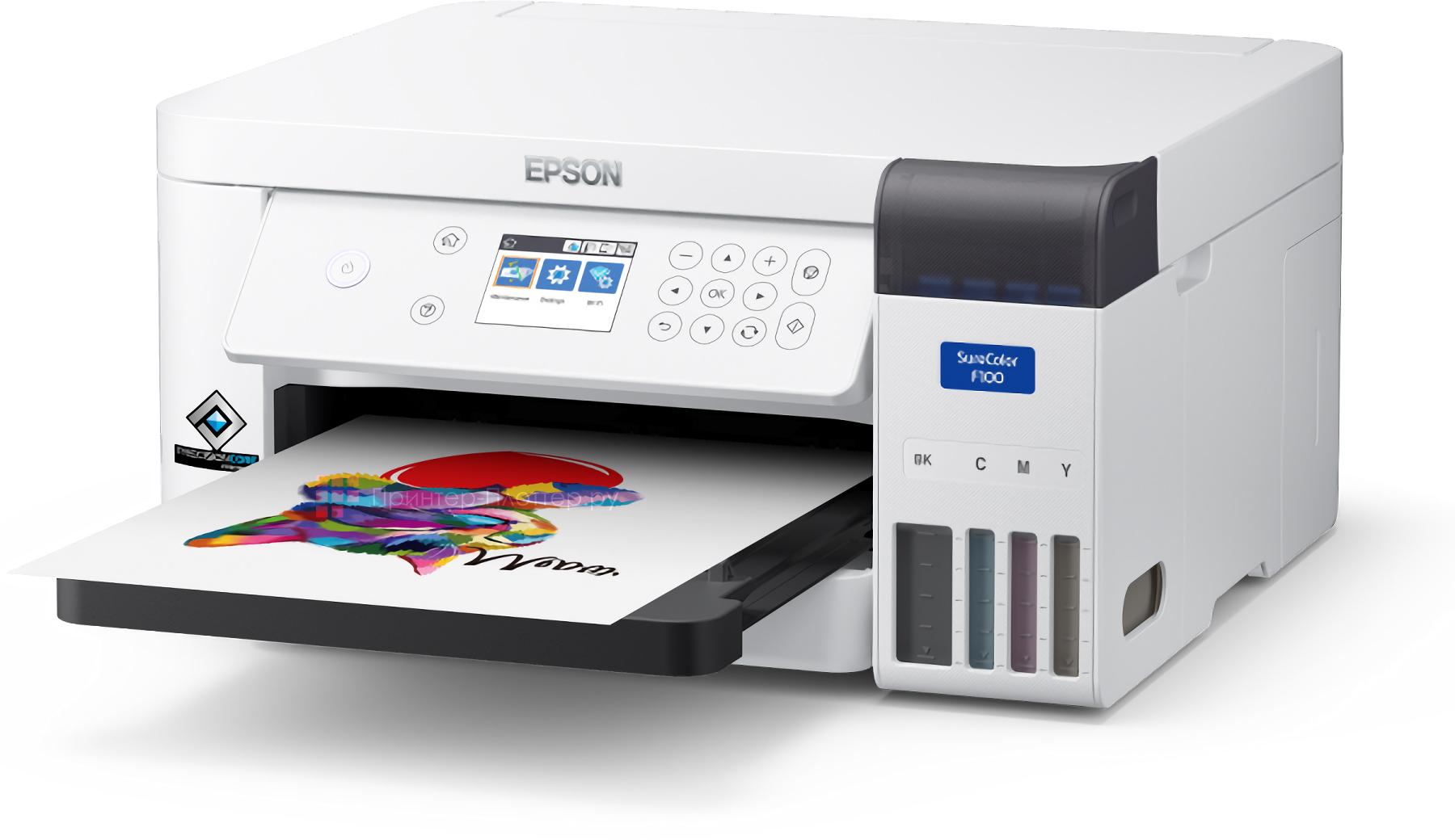 Сублимационный принтер Epson SureColor SC-F100