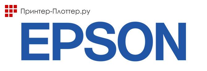 Новые Фабрики печати Epson L605 и L1455