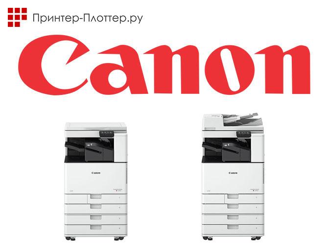 Компания Canon объевила о выпуске новых устройств серии imageRUNNER C3025