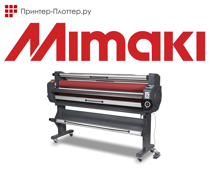 Компания Mimaki объявила о выпуске новых ламинаторов LA-160W и LA-170W