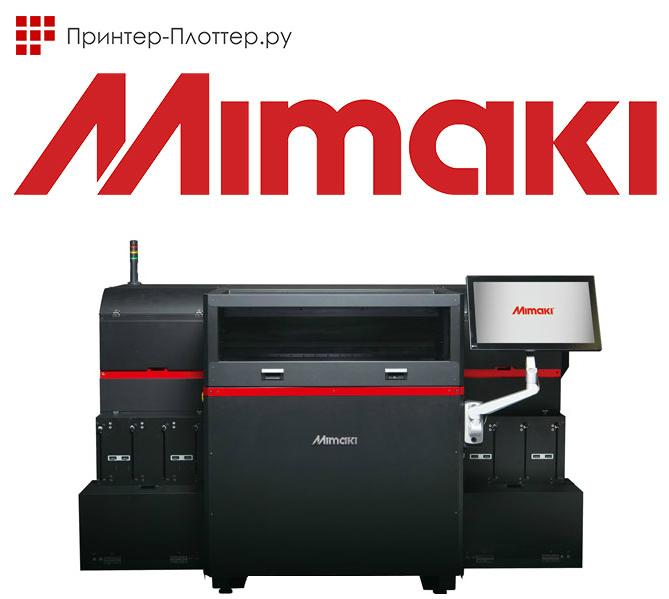 Mimaki 3DUJ-553