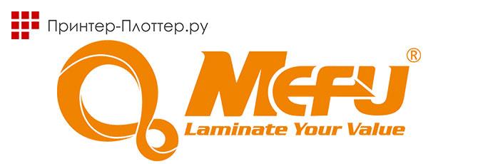 Пополнение ассортимента продуктами Mefu