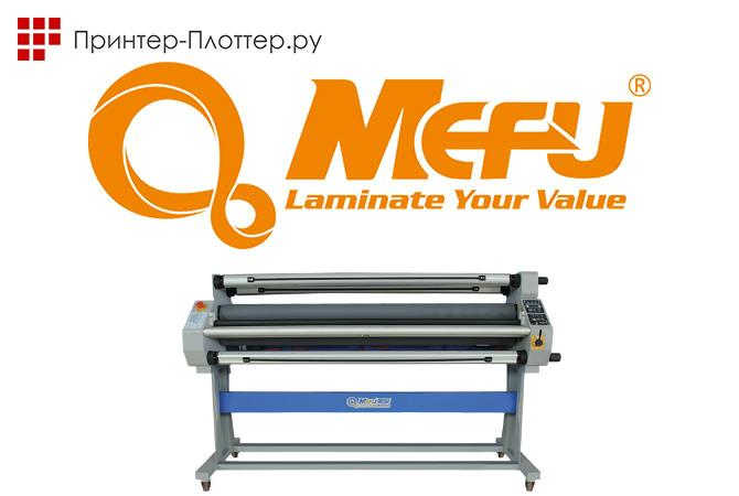 Mefu MF1700-M1 Plus