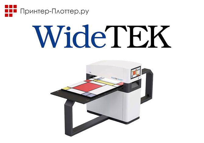 Мировая премьера! Сканер для оцифровки произведений изобразительного искусства WideTEK 36ART