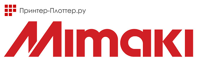 Компания Mimaki представляет текстильный струйный принтер ленточного типа Tx300P-1800B