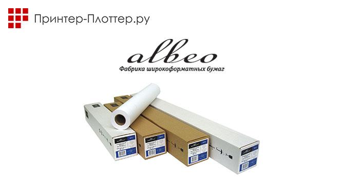 Пополнение ассортимента продуктами Albeo