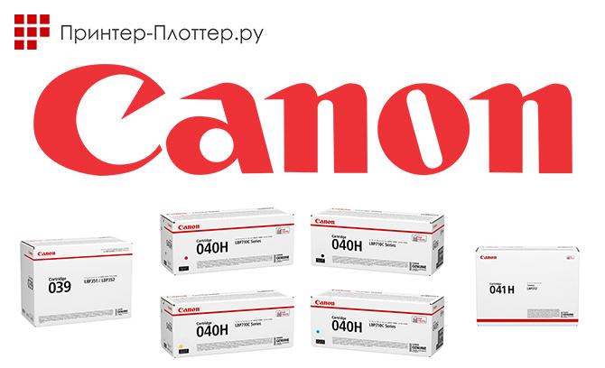 Пополнение ассортимента продуктами Canon