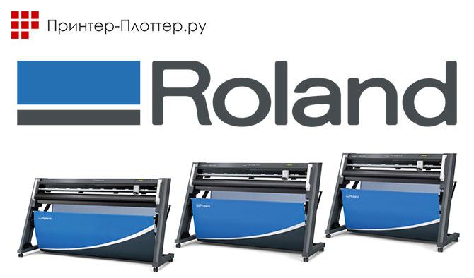 Пополнение ассортимента продуктами Roland