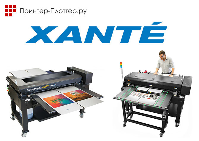 Пополнение ассортимента продуктами Xante