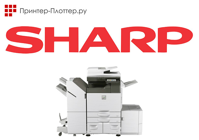 Sharp MX-2630N
