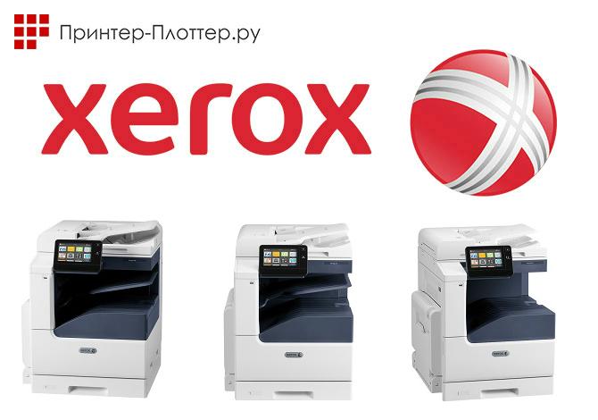 Xerox VersaLink B7000 серия