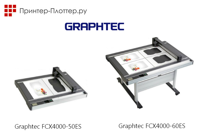 Graphtec FCX4000