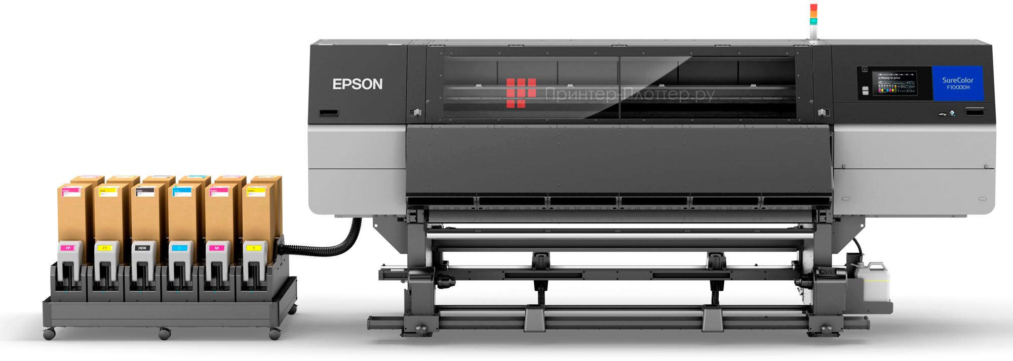 Сублимационный плоттер Epson SureColor SC-F10000H
