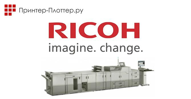 Ricoh Pro C7100X