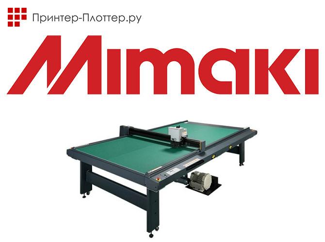 Mimaki CF22-1225