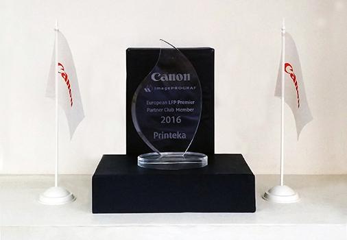 Памятный приз Canon 2016
