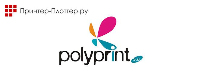 Пополнение ассортимента товаров техникой Polyprint