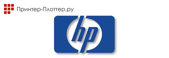 Пополнение ассортимента продуктами HP