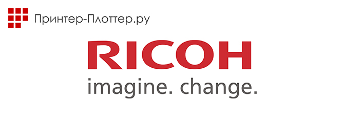 Новый дупликатор Ricoh DD 5450