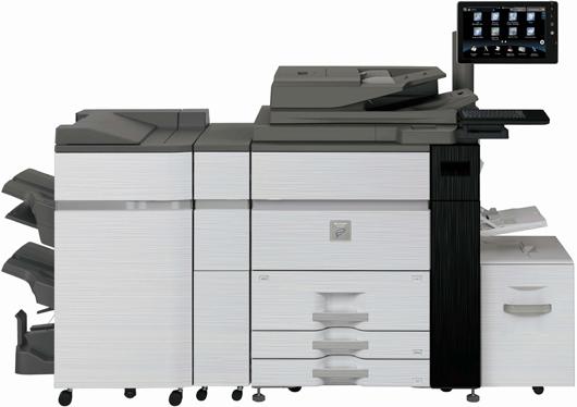 МФУ Sharp Hercules 2.5 MX-M1205