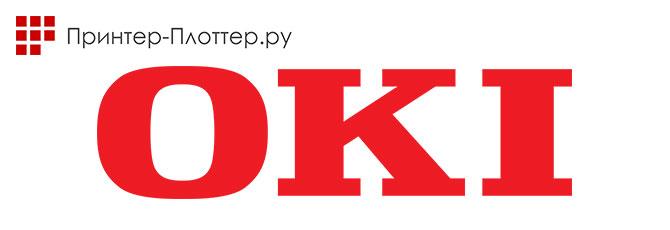 Пополнение ассортимента продуктами OKI