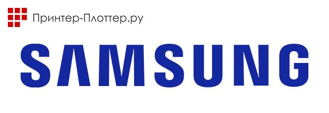 Пополнение ассортимента продуктами Samsung