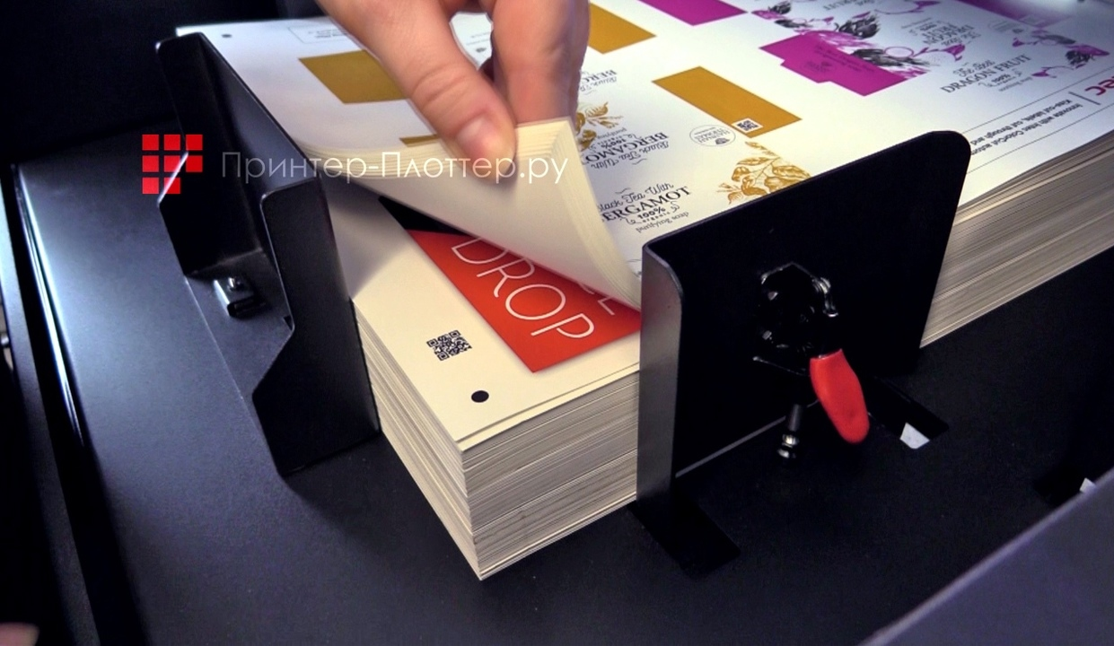 Intec ColorCut SC5000
