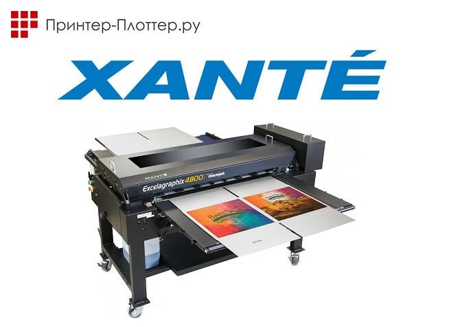 Xante Excelagraphix 4800