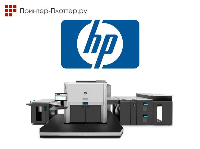 HP Indigo 12000 HD
