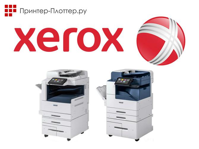 Xerox представил первые МФУ семейства AltaLink