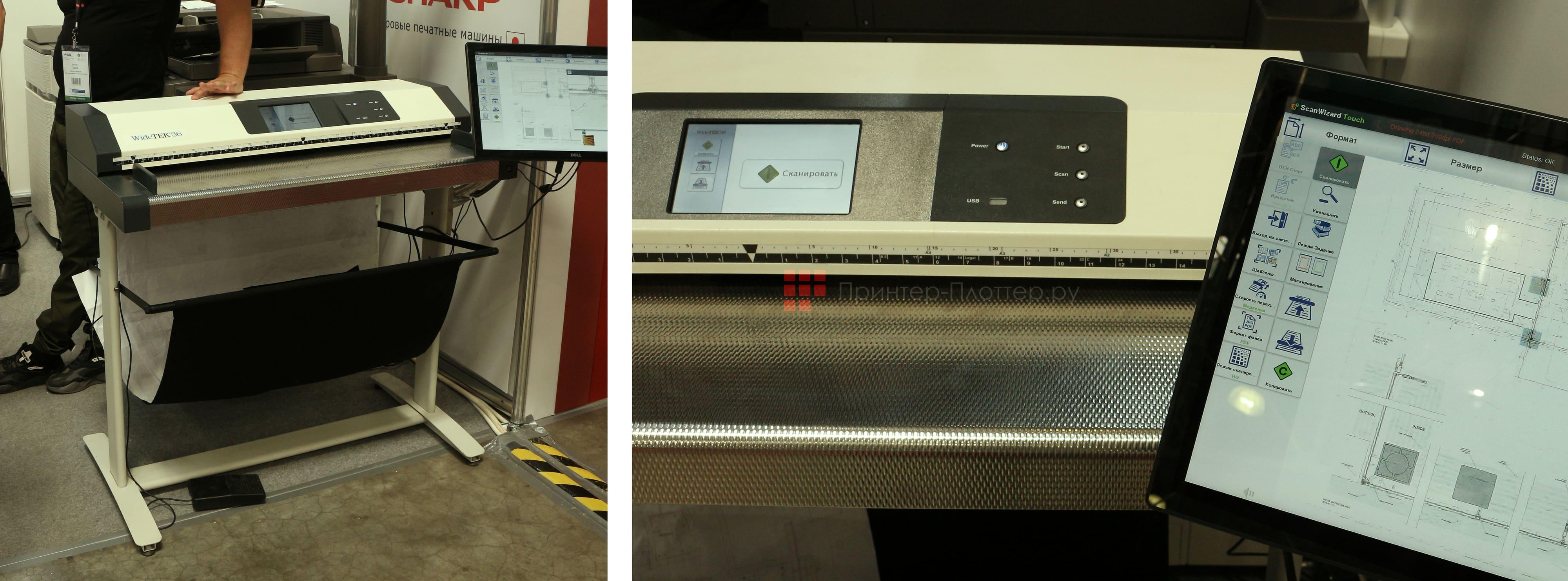 Широкоформатный инженерный сканер WideTEK 36-600 MFP