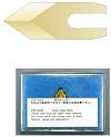 Mimaki Cutter Blade SPB-0009